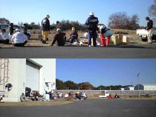 筑波山麓茅刈り隊ボランティア
