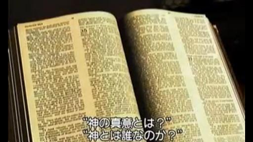 神とは誰なのか?.jpg