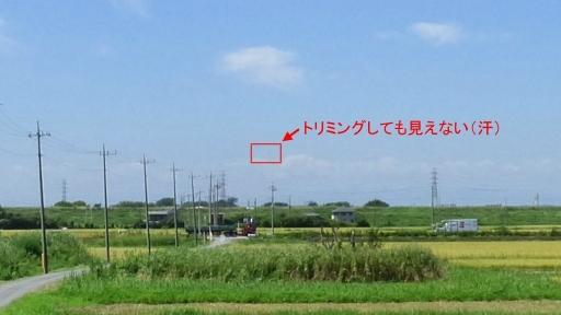 10km先の被写体.jpg
