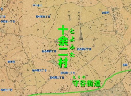 1880~86(明13~19)年十余二村.jpg