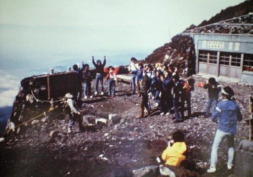 1981年_富士山初登頂
