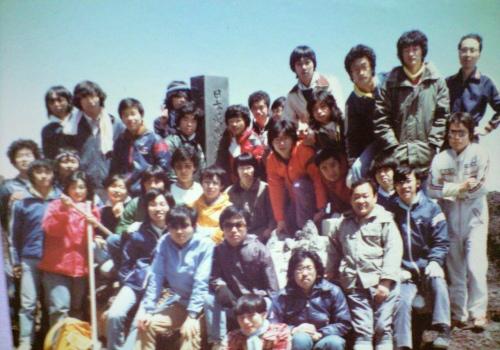 長野覺ゼミ富士登山1981年