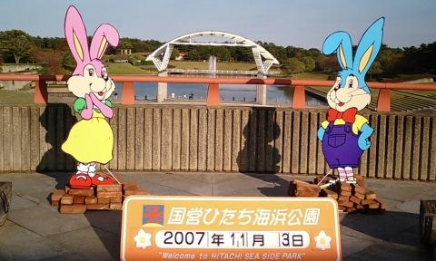 2007.1103_01.jpg