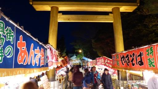 2014年初詣 越谷久伊豆神社.jpg