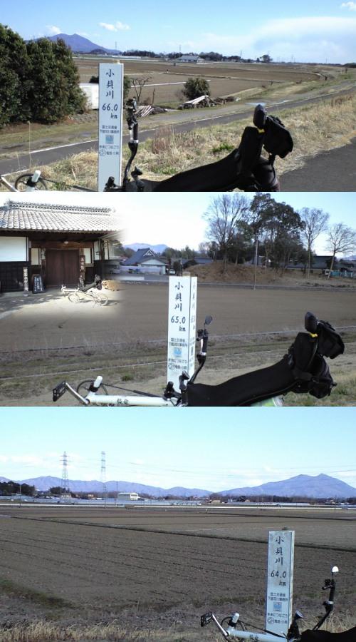 小貝川65km地点