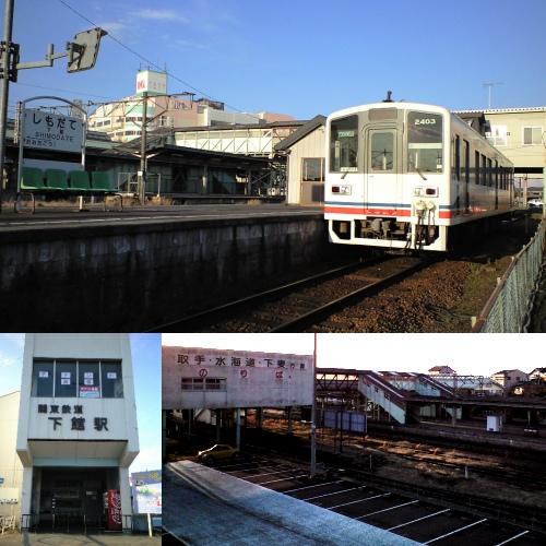 常総線下館駅(南口)