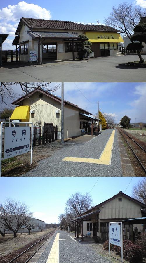 真岡鉄道寺内駅の写真