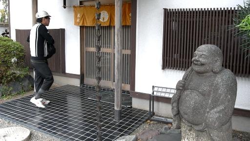 うなぎ割烹木村(印旛)