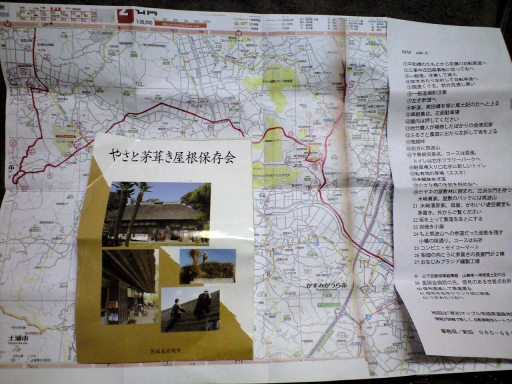やさと茅葺きサイクリング(ルートマップ).jpg