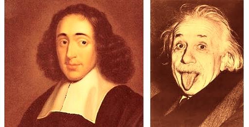 スピノザとアインシュタイン