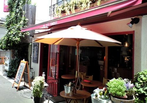 トムボーイカフェ(十条店)