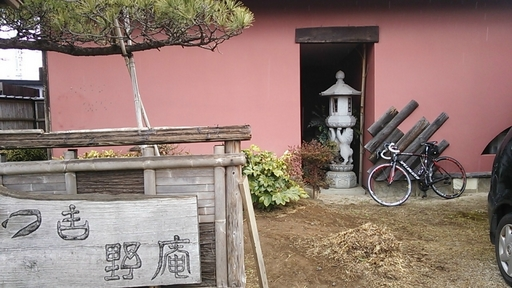 トンカツ野庵(1).JPG