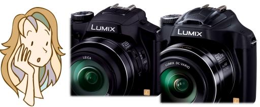 カメラ初心者 FZ-200とFZ-70で迷っています。.jpg