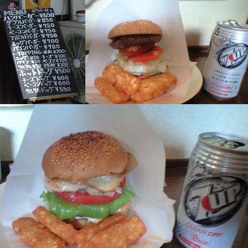 ビックスマイルのハンバーガーとチキンバーガー