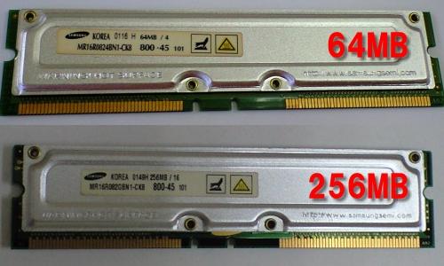 メモリ64MB 256MB