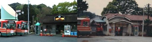 上総中野駅(現在と過去).jpg