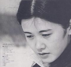 中島みゆき(昭和51年).
