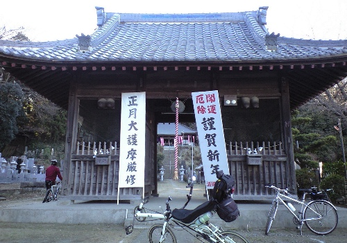 仁王尊観音寺(印西市浦辺)