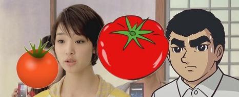 剛力彩芽とトマト