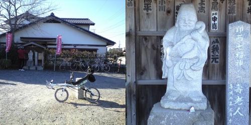 印西七福神(寿老人)観音堂