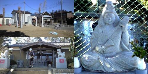 印西七福神(弁才天)厳島神社