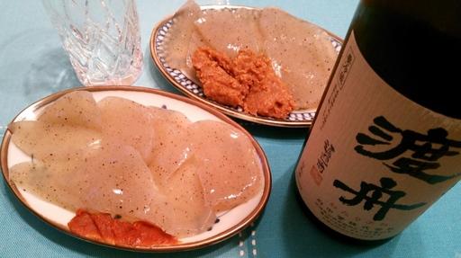 味噌を肴に酒を飲む.jpg