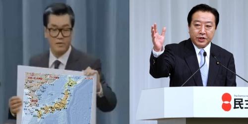 島田紳助外相と野田佳彦首相