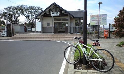常総線黒子駅