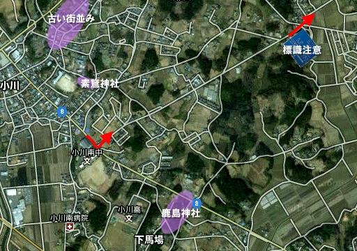 旧小川町から茨城空港(百里基地正門)まで