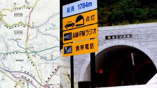 朝日トンネル(筑波山)