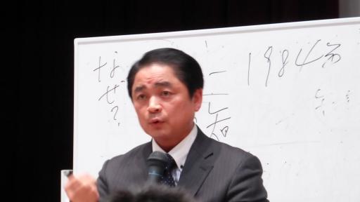 木村俊昭さん.jpg