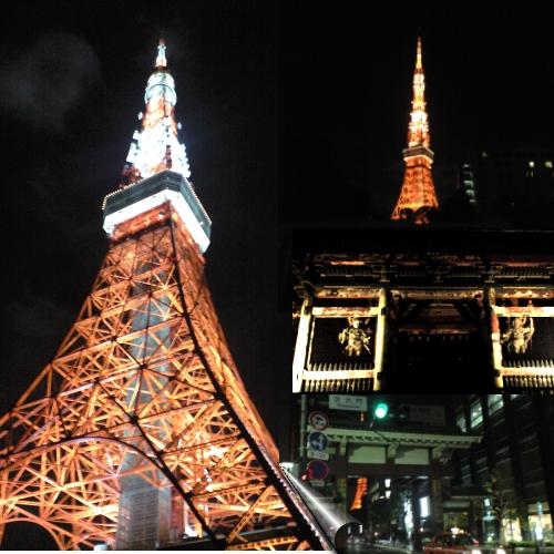 東京タワーと有章院霊廟二天門と芝大門