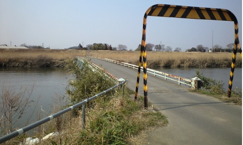 沈下橋(川又橋)