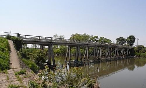 沈下橋(常総橋)