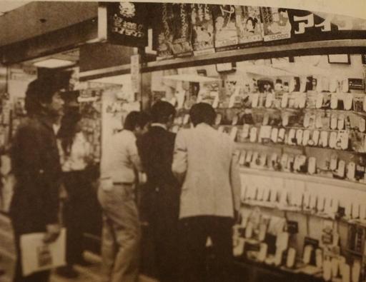 王様のアイディア 店舗.jpg