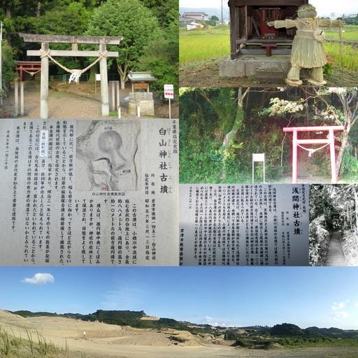 白山神社と浅間神社(君津市).jpg