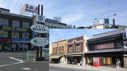 石岡レトロ街.jpg