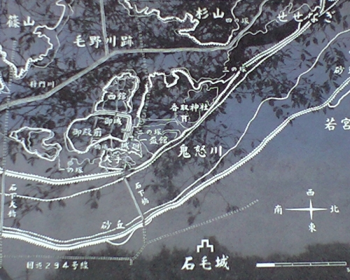 石毛城と向石毛城関係図