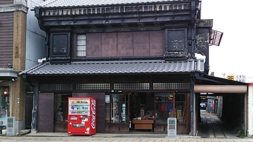 福島屋砂糖店全景(石岡市).jpg