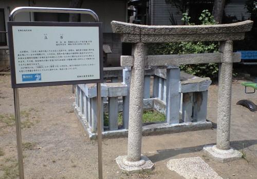 立石様(東京都葛飾区)