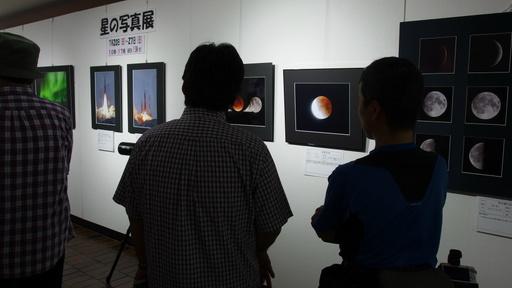 第14回星の写真展04.JPG