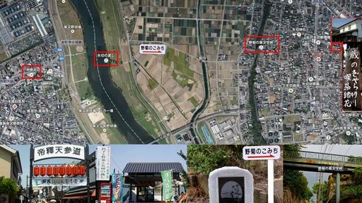 結花への地図 (1).jpg