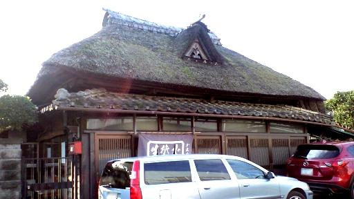 茅葺屋根の蕎麦屋「かまた屋」