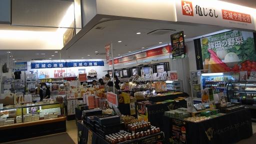茨城空港売店01
