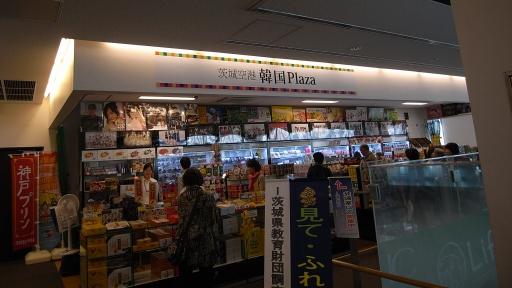 茨城空港売店02