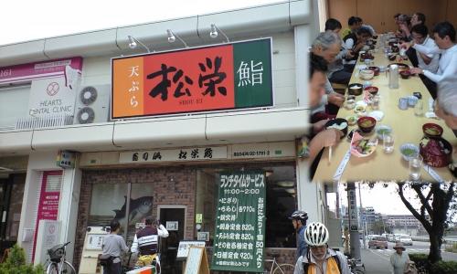 西白井駅前 松栄鮨