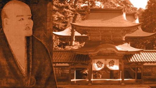 道元禅師と永平寺山門