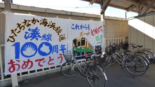 那珂湊駅レンタサイクル.jpg