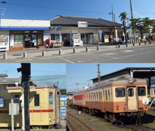 那珂湊駅(ひたちなか海浜鉄道).jpg