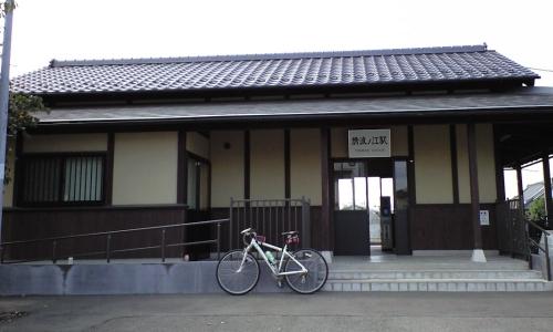 騰波ノ江駅(新駅舎)